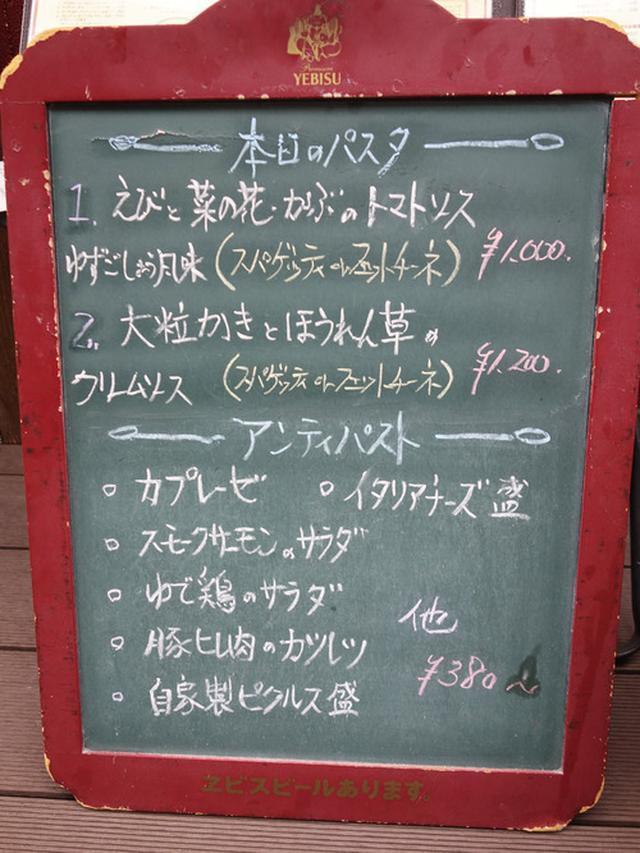 画像: 【福岡】コシがあってモッチリの生麺!西新の人気生パスタ専門店♪@粉屋