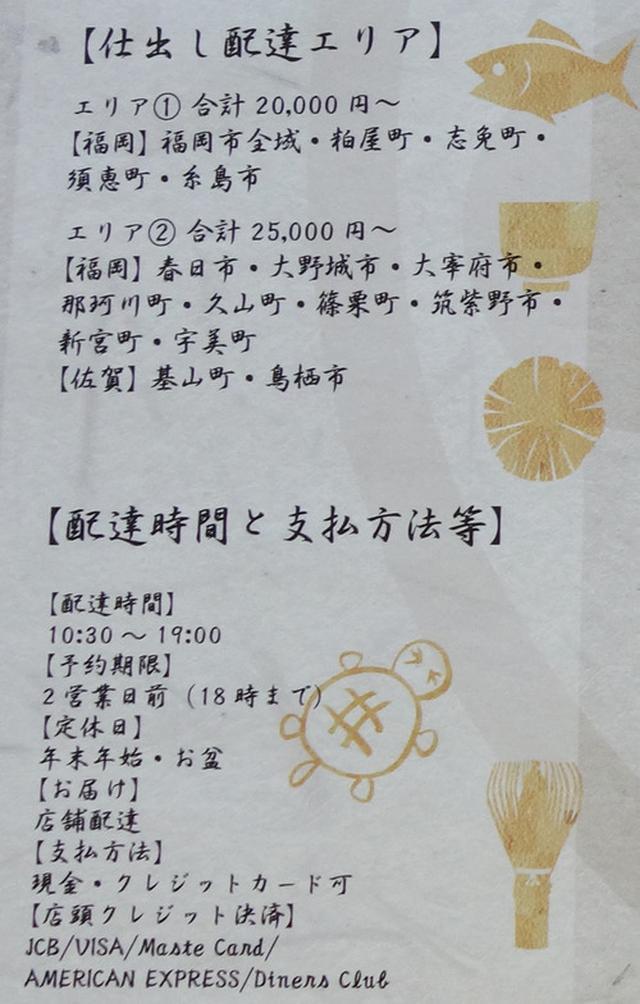 画像: 【福岡】六本松・桜坂エリアの日本料理店でミニ会席ランチ♪@桜坂茶寮 かめ田