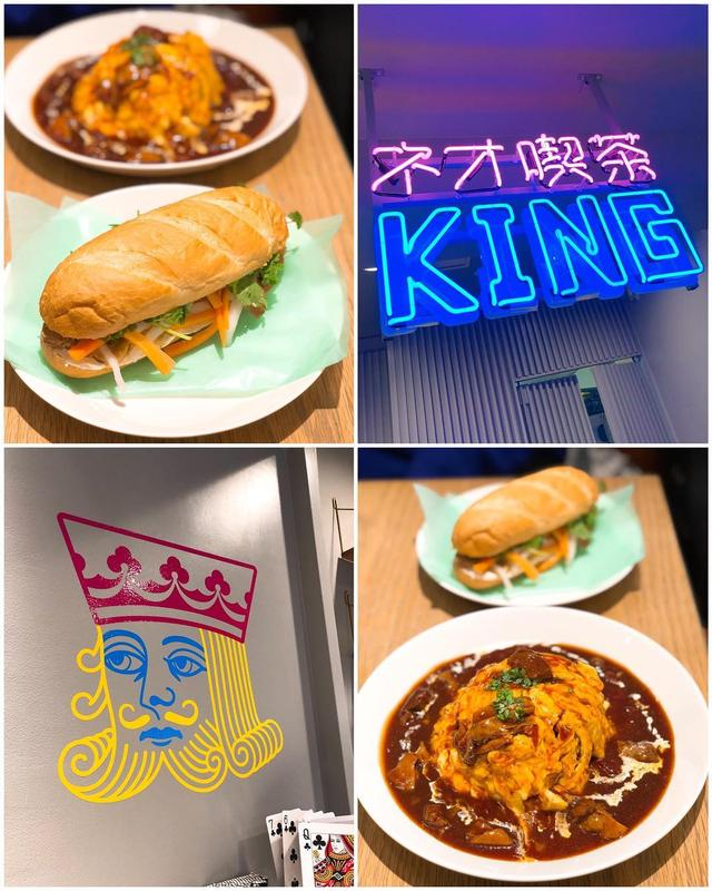 画像: トランジットジェネラルオフィスが『阪急メンズ東京』地下1階に出店した『ネオ喫茶 KING』は、僕がロゴやグラフィックを担当しました。  「ミシュラン星付きレストランから話題のストリートフードショップまで、東京のフードカルチャーを代表するトップシェ...