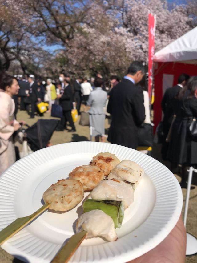 画像: 総理主催の「桜を見る会」で、令和のひとー!!️ 令和おじさんに会ってラッキーの巻!