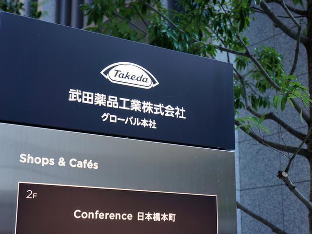 画像: 「本日オープン!日本橋 TAKEDA LIFE THEATERで体内トリップを楽しもう」