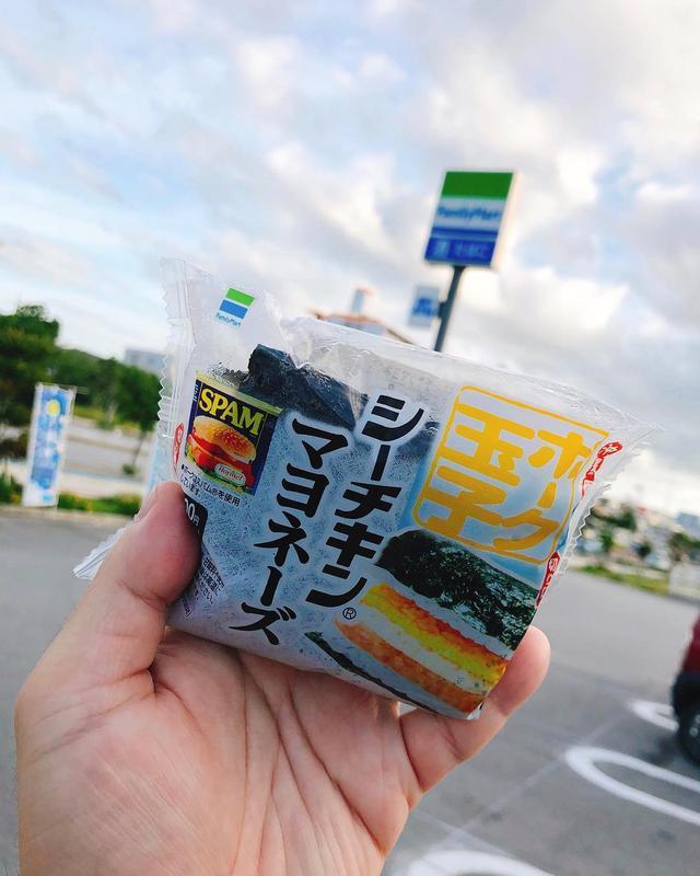 画像: 沖縄の名護のファミマで「沖縄限定 ポーク玉子 シーチキンマヨネーズ」めっちゃ旨〜い!  これ、東京でも売ってほしいな〜!  #ファミマ #ファミリーマート #ポーク玉子
