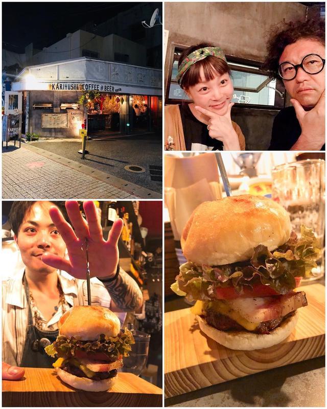画像: 那覇市牧志『KARIYUSHI COFFEE AND BEER STAND』に来たら、3週間前に出産したばかりのなっちゃんも来てくれました! バーだけど、ハンバーガーが有名で、今日も沖縄のテレビで紹介されたそうです! 「桜坂バーガー」めちゃくち...