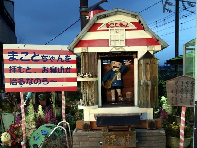 画像: いのうえ お好み焼き店