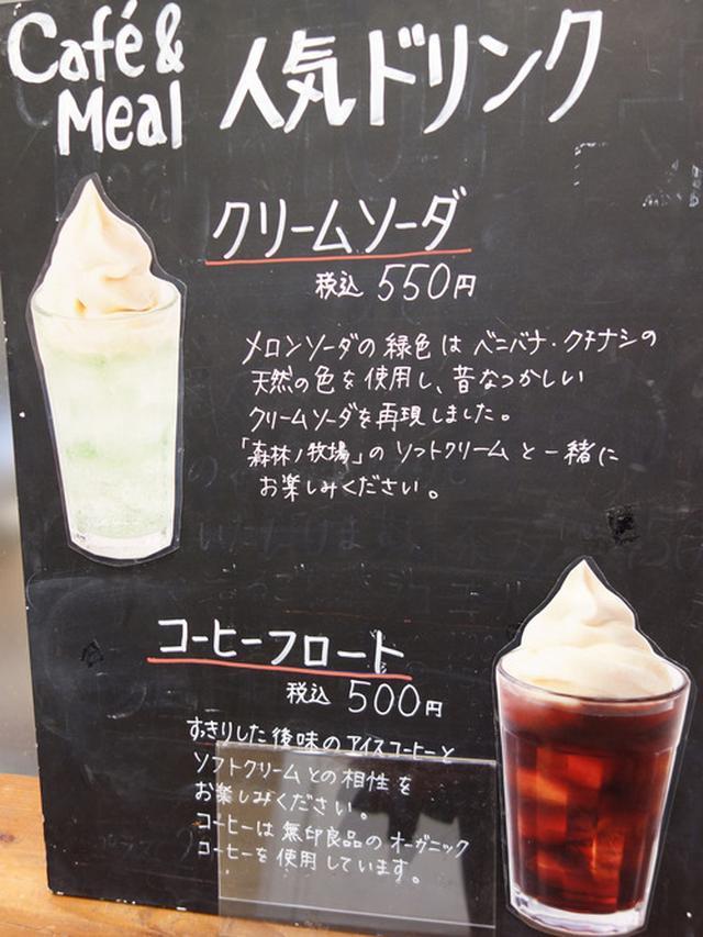 画像: 【福岡】無印良品のカフェで本和香糖の焼きプリン♪@Cafe&Meal MUJI 天神大名店