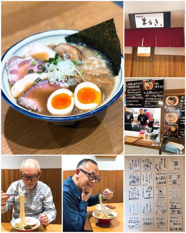 画像: 糸井重里さんが大好きな気仙沼『中華そば まるき』を東京の人にも食べてもらいたいとの思いで、昨日と今日、ほぼ日で開催された「出張まるき」行って来ました!  「特製煮干そば」1杯に50匹の煮干のスープ、手打ち麺、焼豚&低温調理豚&鶏チャーシュー、最高...