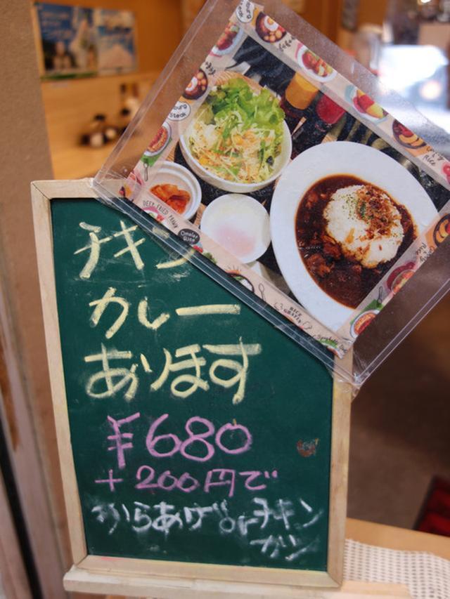 画像: 【福岡】新天町でみつせ鶏どぶ漬唐揚げ&水炊きランチ♪@みよしの食堂