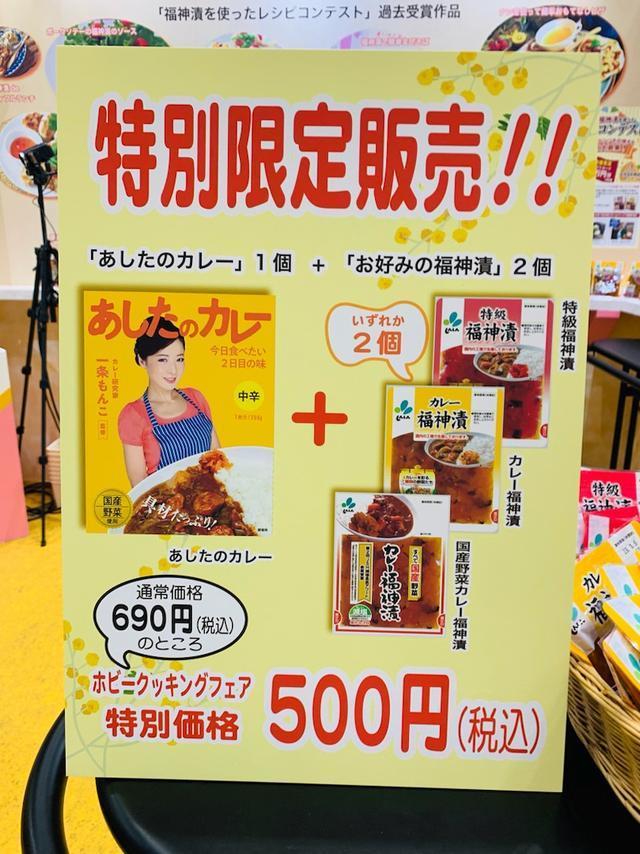画像: 東京ビッグサイトにて料理ショーを行いました。