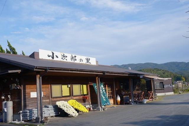画像: 【福岡】たまご好きさんにオススメのソフトクリーム@小次郎の里