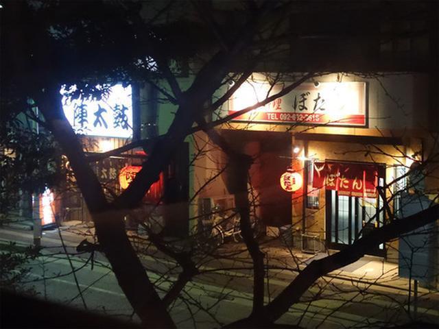画像: 【福岡】筥崎宮エリアのイタリアンバル♪@カフェ・ヴァロ