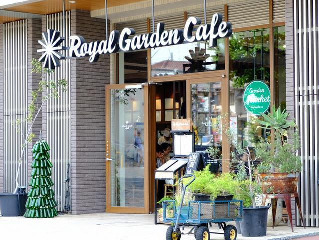 画像: 「たまプラーザ Royal Garden Cafe(ロイヤルガーデンカフェ) リコッタパンケーキ」