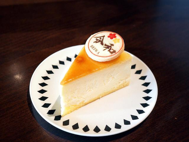 画像: チーズケーキパラダイス!・群馬遠征 チーズケーキファーム