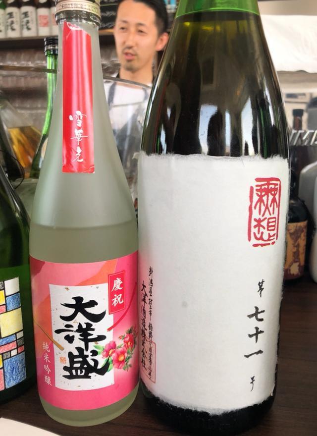 画像: サリーヒルズ代官山で、つまみはパスタな日本酒会♪