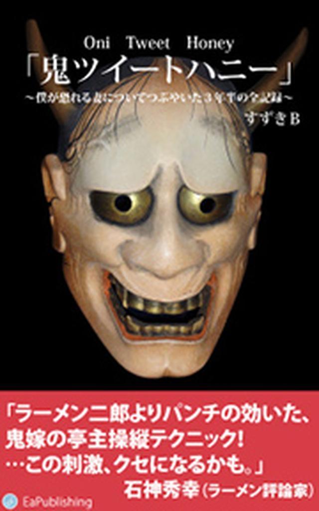 画像: sync森カレー(学芸大学)娘(高3)が脚本家#坂元裕二 の大ファンでこのカ...