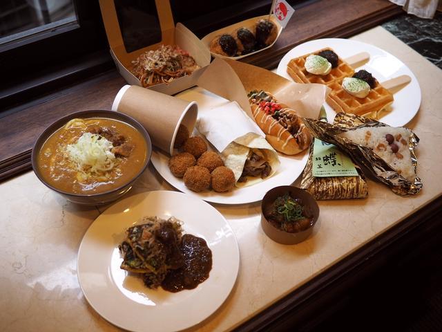 画像: 2019年5月12日(日)、ミナミ最大級のお値打ち食イベント『なんばみなとまちふぇす』がたった1日だけ開催されます! @湊町リバープレイス
