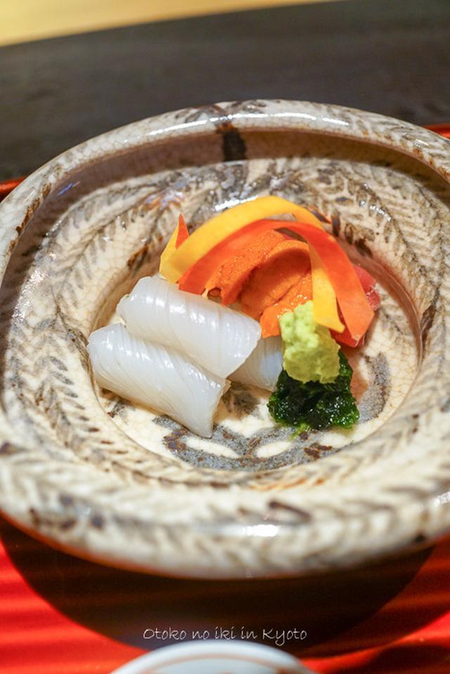 画像: 即今藤本(京都)昼の贅