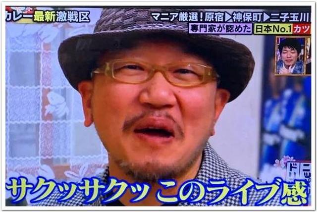 画像: カレーですよテレビに登場/終了(フジテレビ 林修のニッポンドリル)町田 リッチなカレーの店 アサノ。