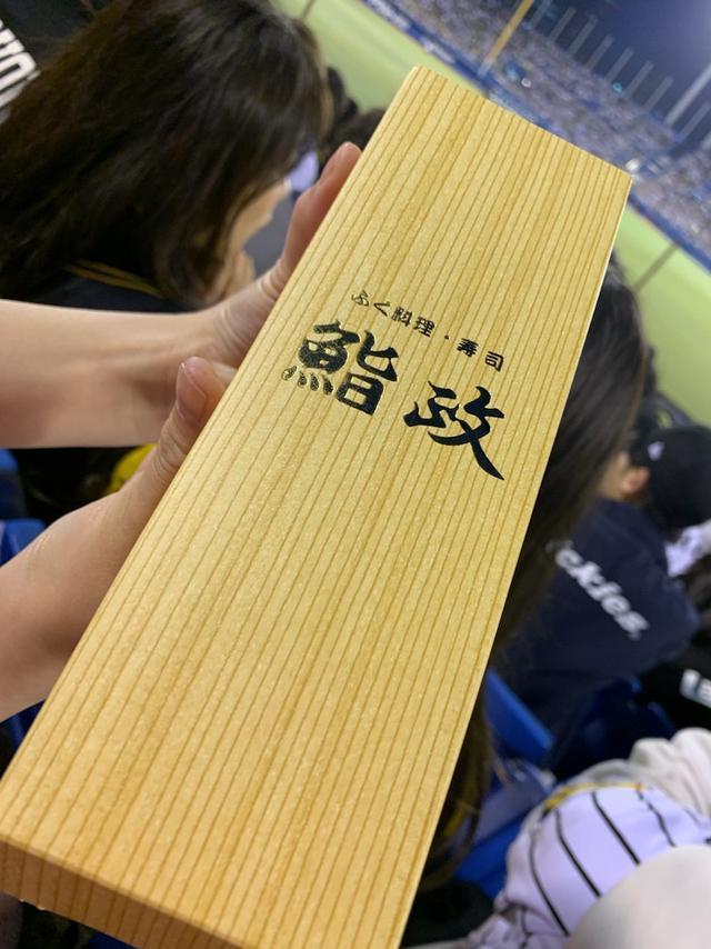 画像: 阪神ファン♪