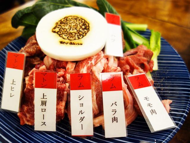 画像: 【福岡】初めて♡のTikTok♪@ジンギスカンと羊料理 羊狼館