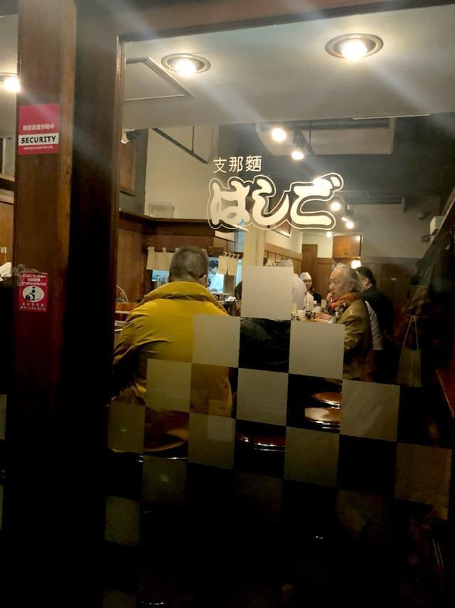 画像: 支那麺はしご 銀座八丁目店
