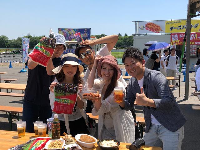 画像: 里井真由美『東京競馬場「グルメキングダム」おいしく盛り上がってます!5/26は日本ダービー!食べあるキング』