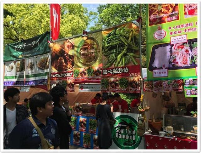 画像: カレーですよ4675(代々木公園 タイフェスティバル2019)タイフェスはヤマモリ のブースを目指すのがいつも通り。