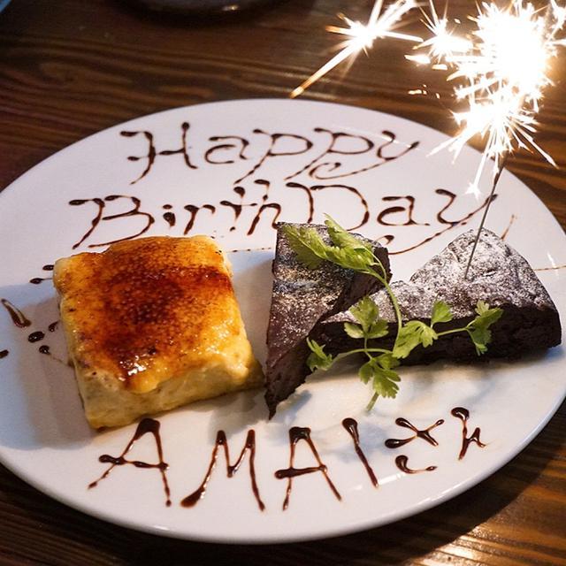画像: チーズケーキパラダイス!・三軒茶屋 スペイン料理と自然派ワイン LUZ(ルース)