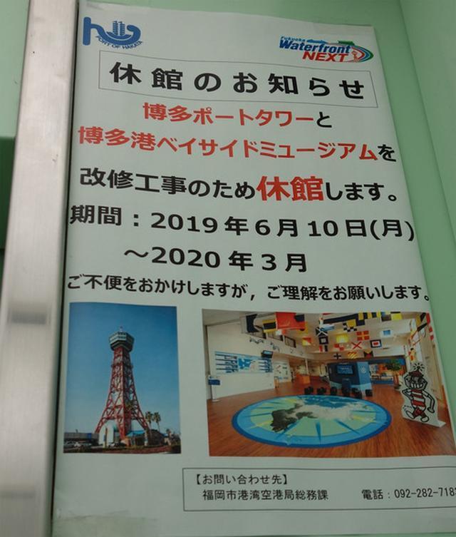 画像: 【福岡】1貫97円の寿司バイキング♪@博多豊一 ベイサイドプレイス博多店
