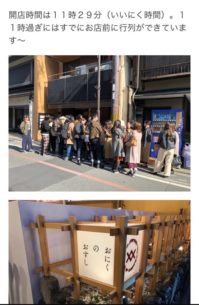 画像: あの!「おにくのおすし 」が浅草にオープン! 京都祇園で行列!ランチ1番人気は「松阪牛牛鮮丼」