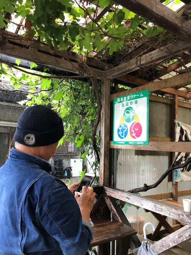 画像: エコフィード の取材で八王子の磯沼牧場 へ行ってきましたー!