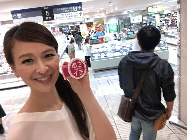 画像: 明日 6/17(月) NHKテレビ「あさイチ」8:15〜9:54 出演予定です