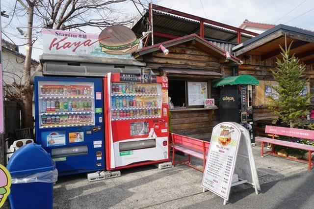 画像: 【長崎】行列のできる佐世保バーガー店♪@Stamina本舗 Kaya