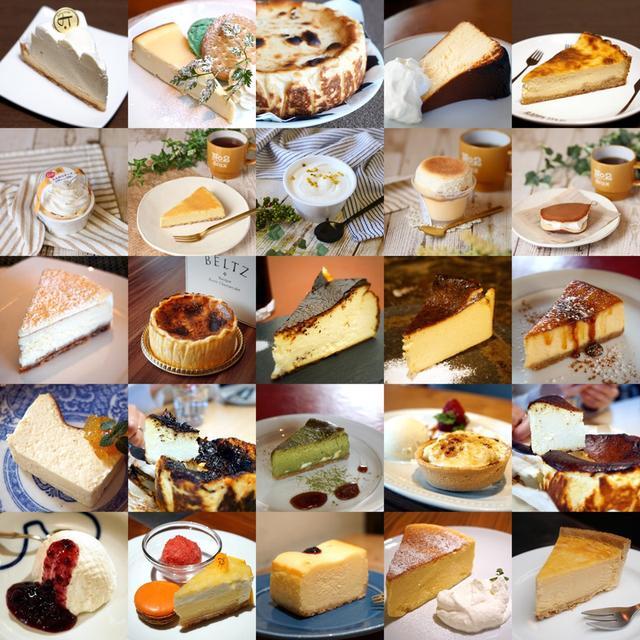 画像: チーズケーキおやじ ニューヨークへ行く