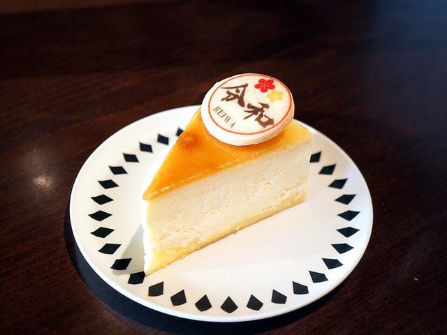 画像: 群馬県 チーズケーキファーム 前橋本店・あまちゃんTV:新作!チーズケーキ100本ノック