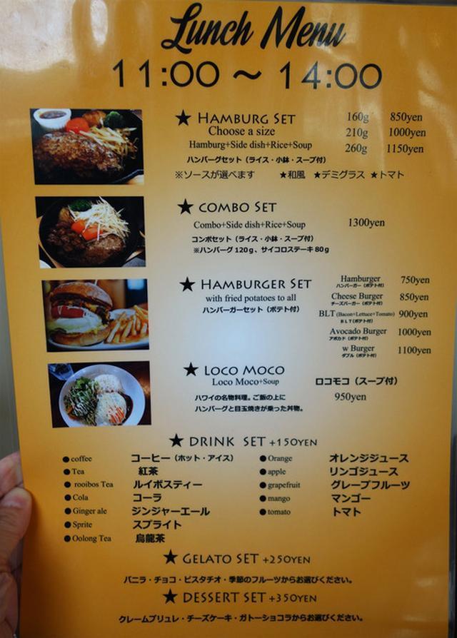 画像: 【福岡】アメリカンカントリーハウスでハンバーガー♪@トミーズキッチン
