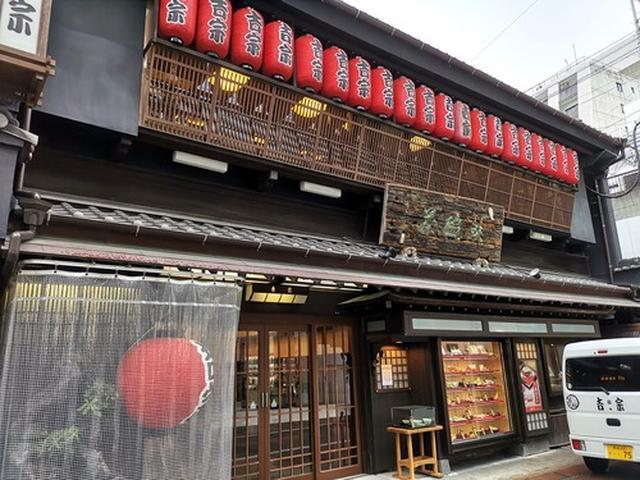 画像: 【長崎】名物デカ茶碗蒸し&蒸し寿司♪@吉宗 浜町本店