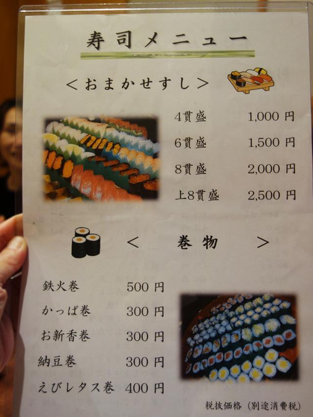 画像: 【福岡】西新の老舗海鮮居酒屋!リニューアルオープン♪@酒膳屋 たぐせん