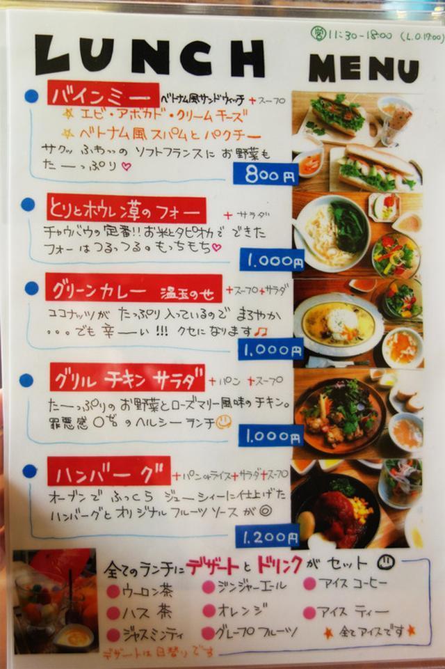 画像: 【福岡】ドリンク&可愛いデザート付きのアジアンランチ♪@ベトナミーズ・チャウバウ