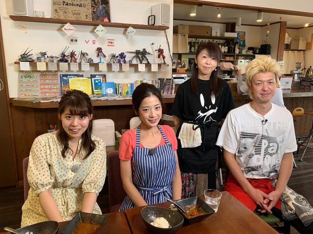画像: BSN新潟放送『水曜見ナイト!』出演します。