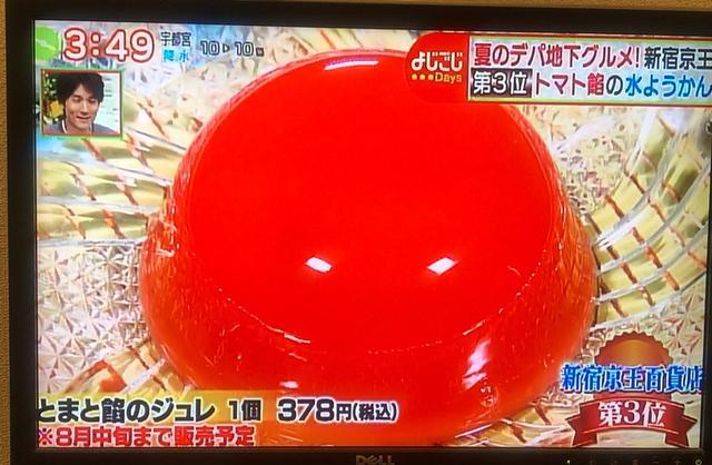 画像: 夏のデパ地下グルメ!ベスト3 テレビ東京「よじごじDays」出演でした