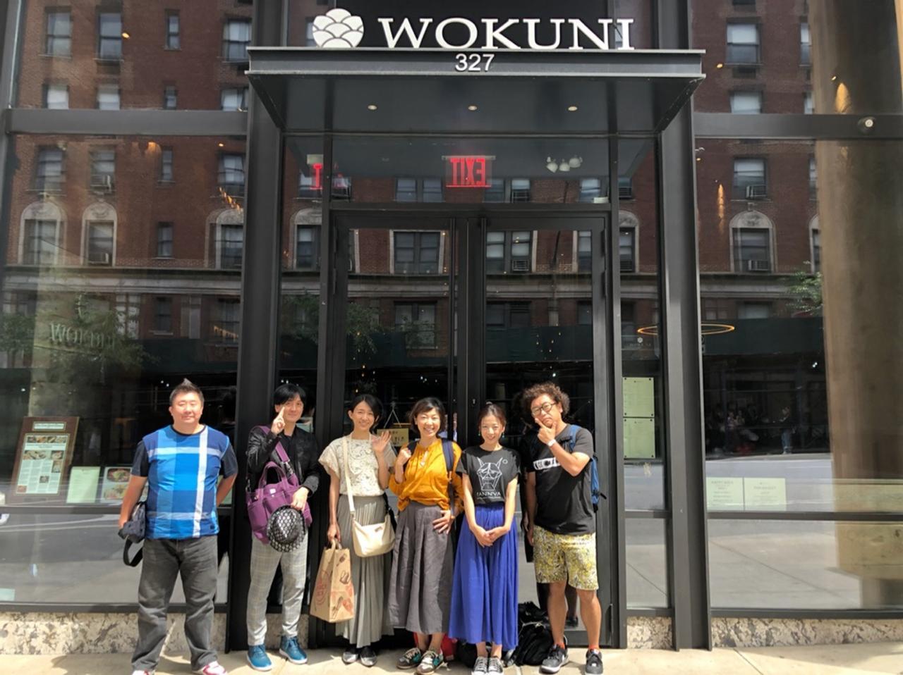 画像: あおい有紀『WOKUNI in NY ディナー編♪』