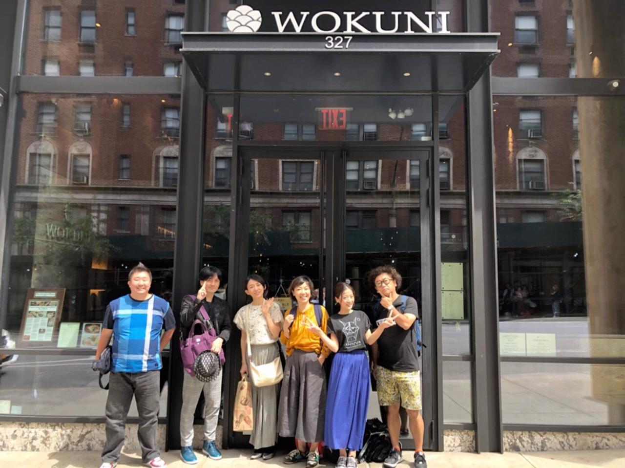 画像: 小谷あゆみ『食べあるキングinニューヨーク!日本史と魚文化を広める居酒屋レストラン』
