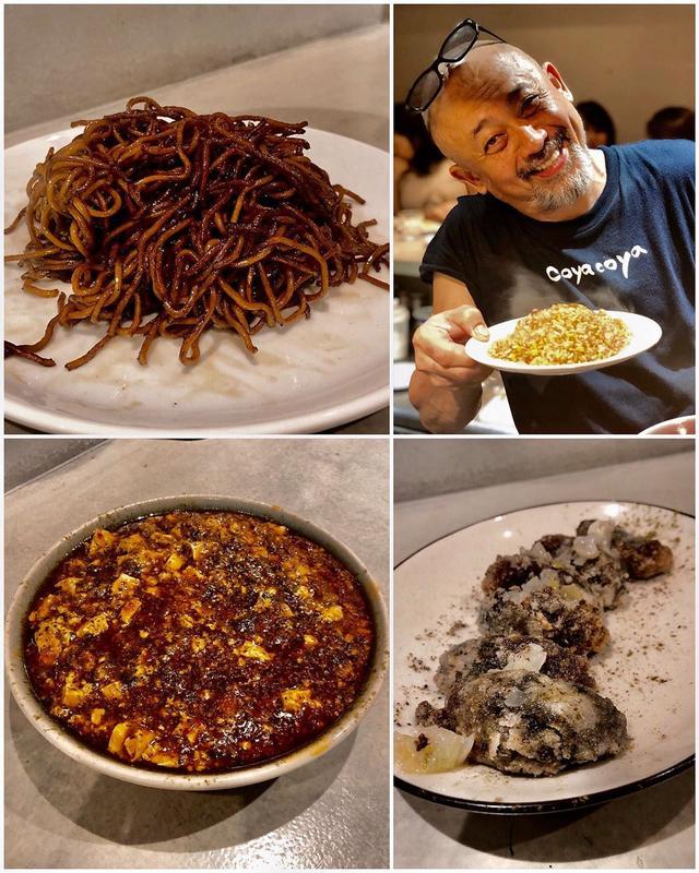画像1: 【恵比寿天才シェフツアー 2 2019/07/18】  『ペレグリーノ』後に、近くなので電話したら運良く入れた『coyacoya』は、宮崎小弥太シェフの天才的な変態料理、いや、変態的な天才料理、どっちでもいいのですが、とにかく、美味しい料理を楽しく食べられる店です!!!  香港風素焼きそば、煮干し炒飯、揚げ皮蛋、仔羊のワンタン、麻婆豆腐、どれもここでしか食べられない(味も毎回少しずつ変わる)美味しさです!!!  7月中の早い時間は予約いっぱいで、8月は1ヶ月休む(欧米か!)そうなので、今日行けて、よかった〜!  #coyacoya #宮崎小弥太 #恵比寿中華 #具義中華2019 www.instagram.com