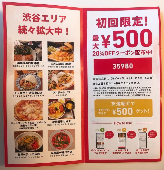 画像: 本日から❗️食べあるキング×テイクアウトグルメ「menu(メニュー)」のコラボメニューが登場!