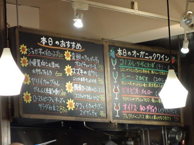画像: 【福岡】1杯390円のハッピー泡~のワインバル♪@今泉一丁目 ラクダ
