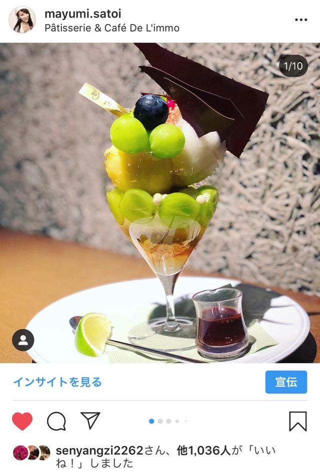 画像: 冊子 出演中→「東京スイーツパスvol.8 」カスピ海ヨーグルトの 魅力満載❗️ 食べあるキング