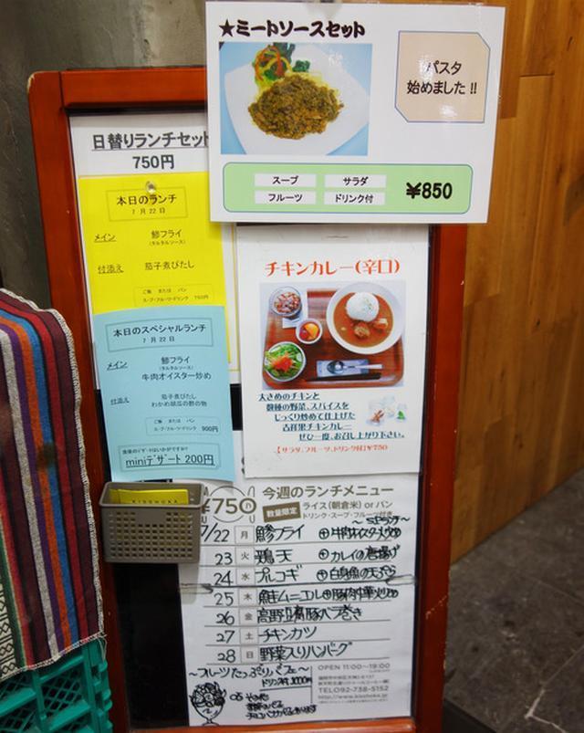 画像: 【福岡】天神新天町ランチ!朝倉青果市場直営の喫茶♪@吉祥果