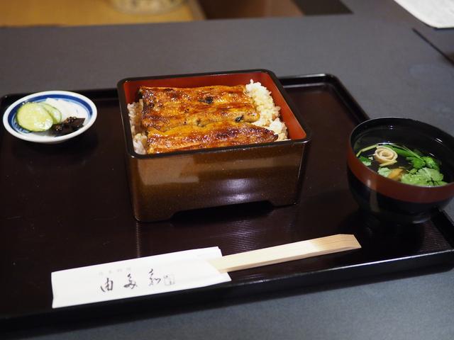 画像: 土用の丑の日は感動的に旨い江戸前うなぎ! 西天満 「日本料理 由多嘉」