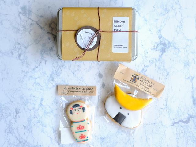 画像: 「宮城へ行ってきました!アトリエラフールのアイシングクッキーをお土産に。」