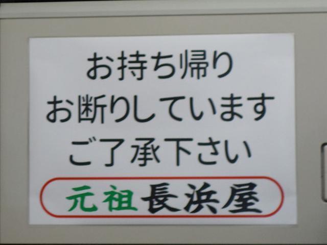 画像: 【福岡】ラーメン550円・替玉150円・替肉100円♪@元祖長浜屋